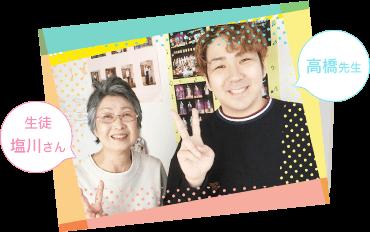 生徒と先生の写真