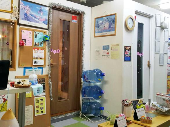 鶴見駅前校