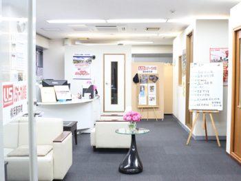 横浜駅前校