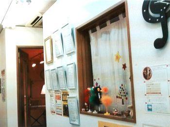 名古屋本校